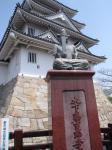 墨俣城02