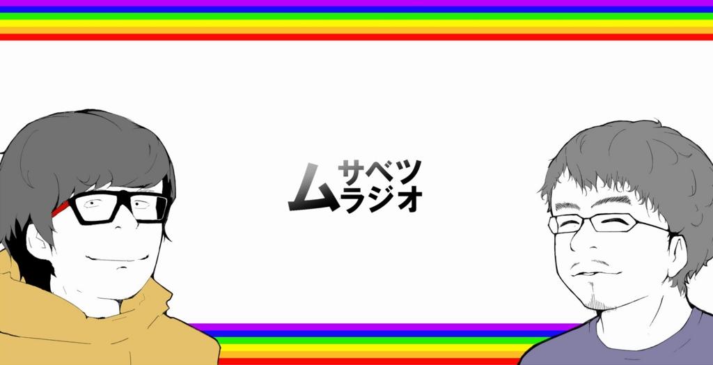 f:id:fe-suzuki1295:20170506102128j:plain