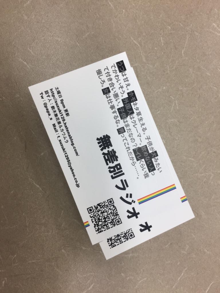 f:id:fe-suzuki1295:20170515200934j:plain