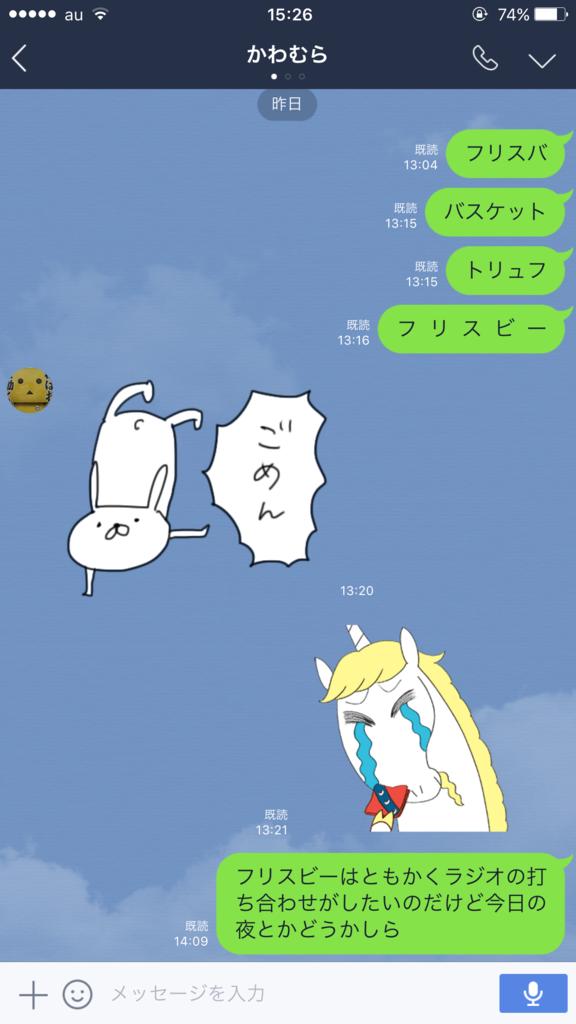f:id:fe-suzuki1295:20170620153717p:plain