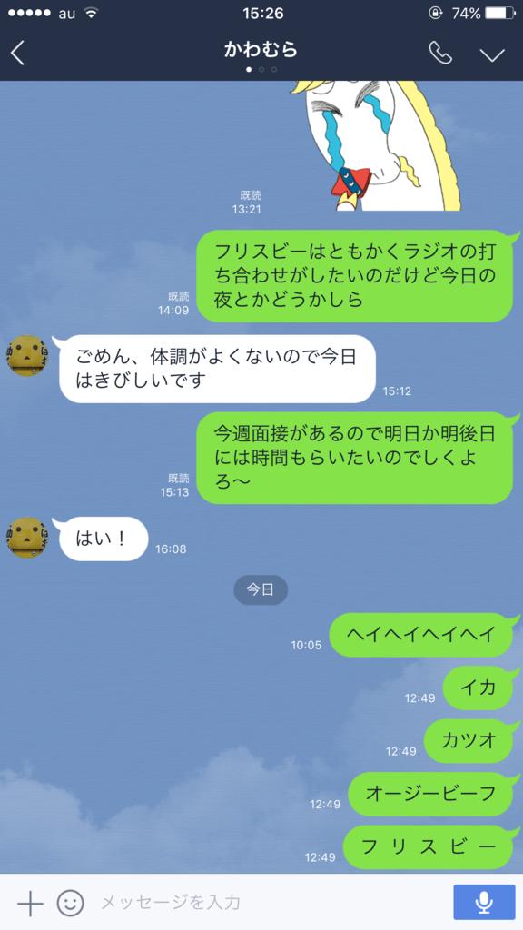 f:id:fe-suzuki1295:20170620153733p:plain