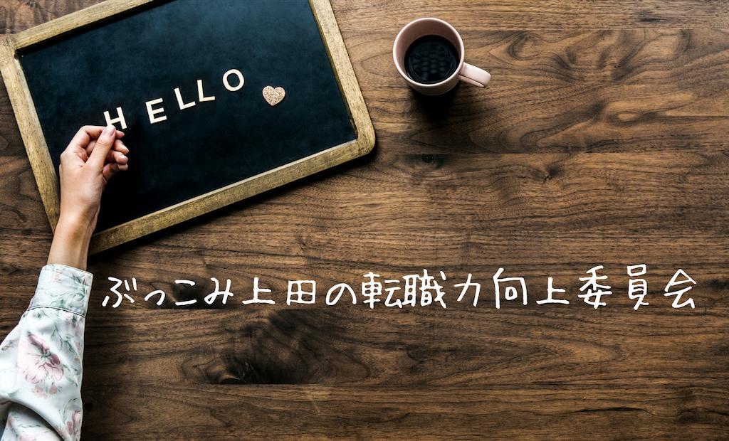 f:id:fe-taira:20190129011707p:image
