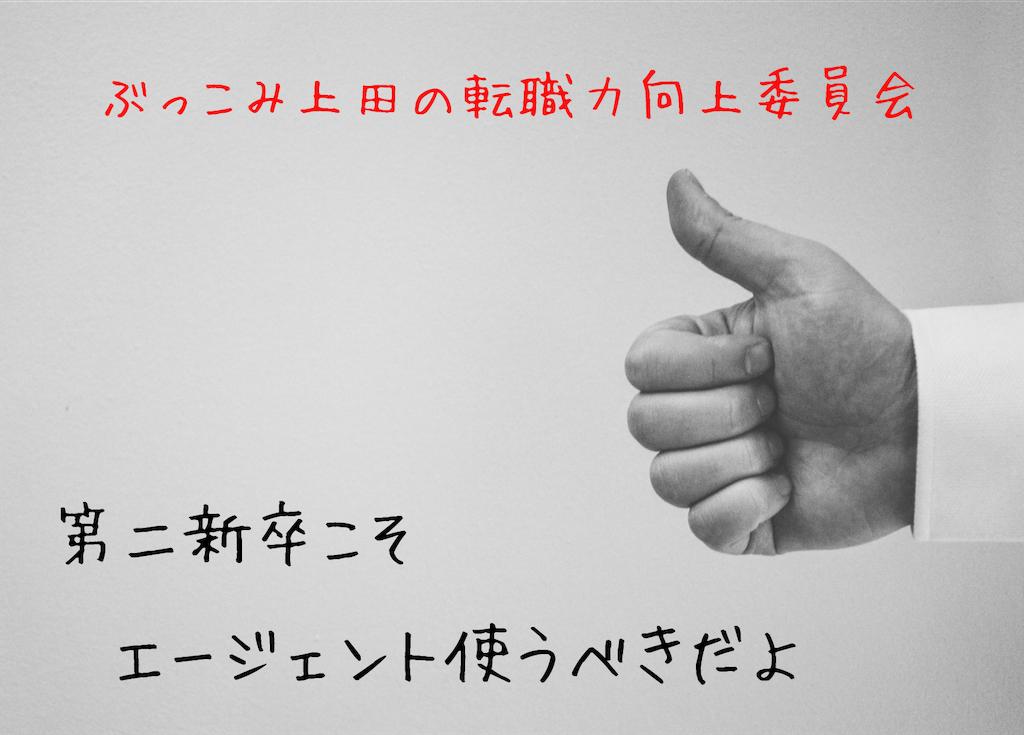f:id:fe-taira:20190129012659p:image