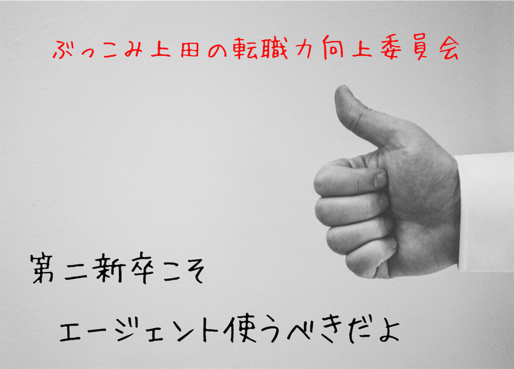 f:id:fe-taira:20190129012758p:image