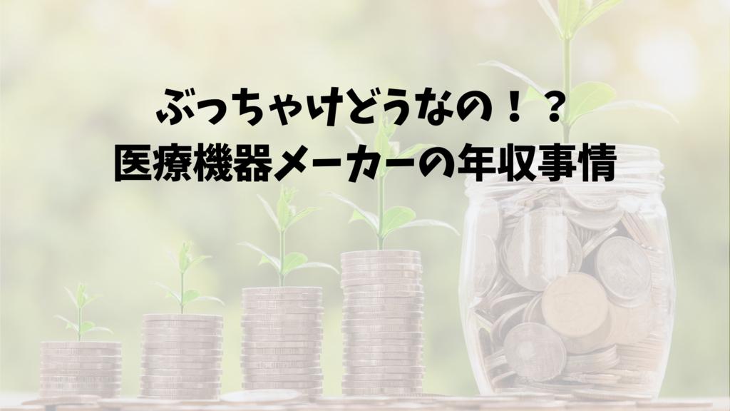 f:id:fe-taira:20190130005002p:plain