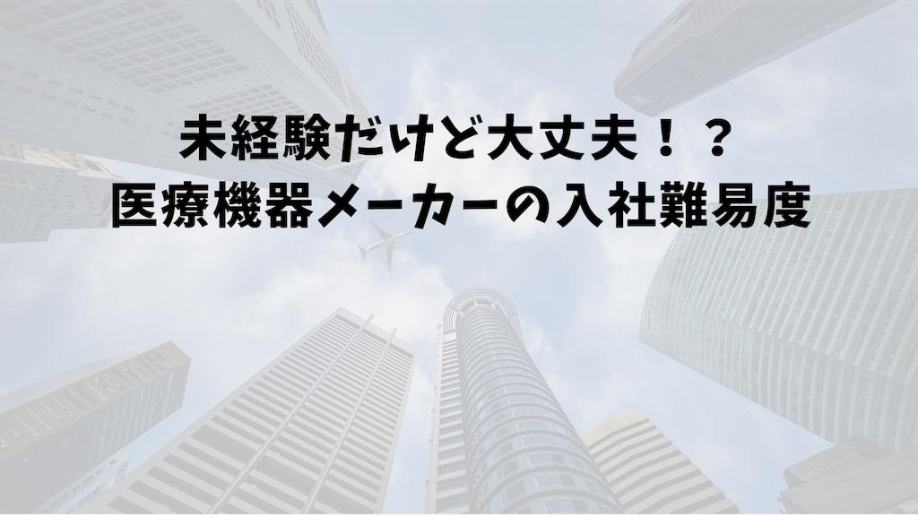f:id:fe-taira:20190201000904p:plain