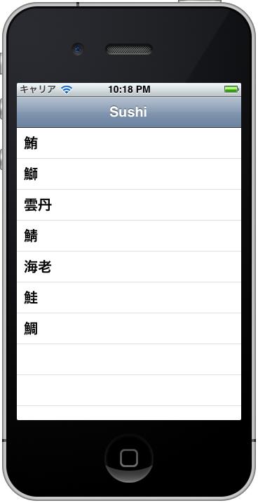 f:id:febc_yamamoto:20120306222353j:plain