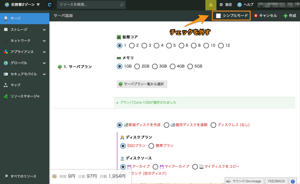 f:id:febc_yamamoto:20180215145230p:plain