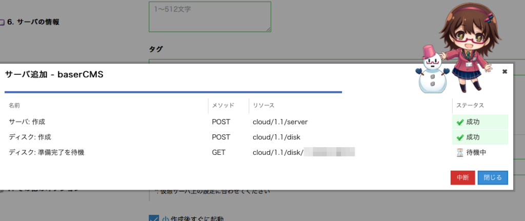 f:id:febc_yamamoto:20180215151506p:plain