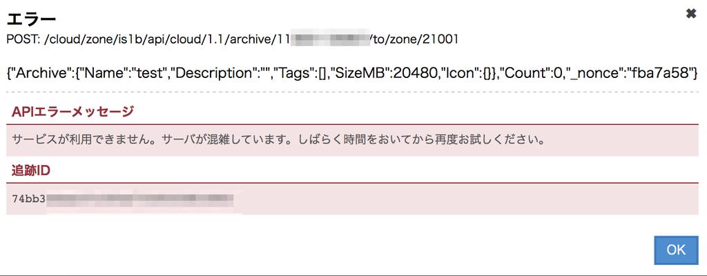 f:id:febc_yamamoto:20180907124431p:plain