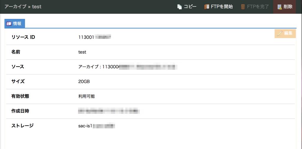 f:id:febc_yamamoto:20180907130005p:plain