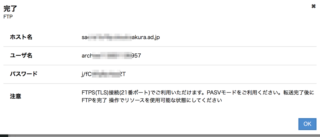 f:id:febc_yamamoto:20180907130023p:plain