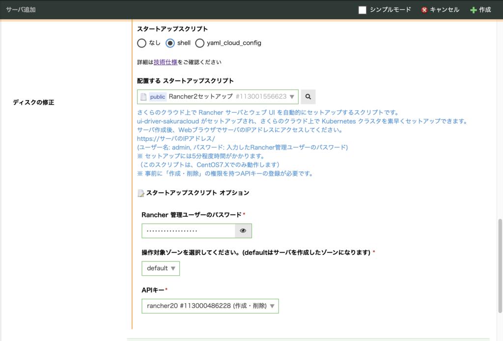f:id:febc_yamamoto:20181129180455p:plain