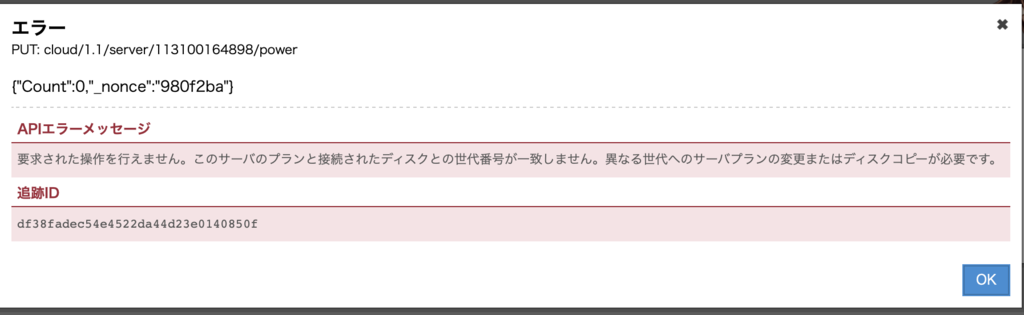 f:id:febc_yamamoto:20190118184350p:plain