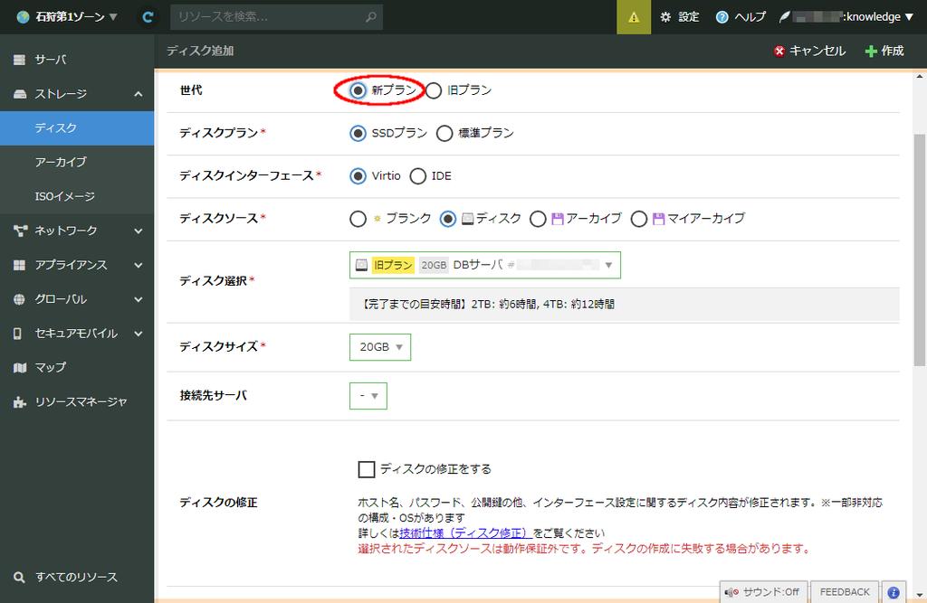 f:id:febc_yamamoto:20190118184416p:plain