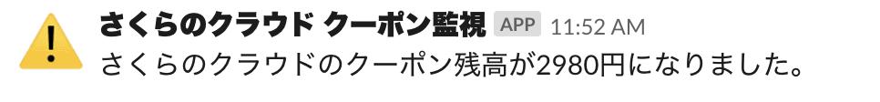 f:id:febc_yamamoto:20190126115315p:plain