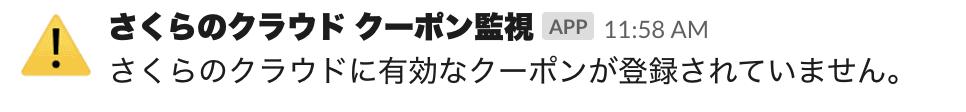 f:id:febc_yamamoto:20190126115853p:plain