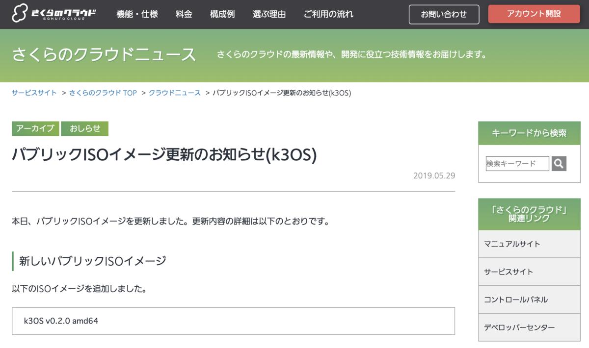 f:id:febc_yamamoto:20190529153900p:plain