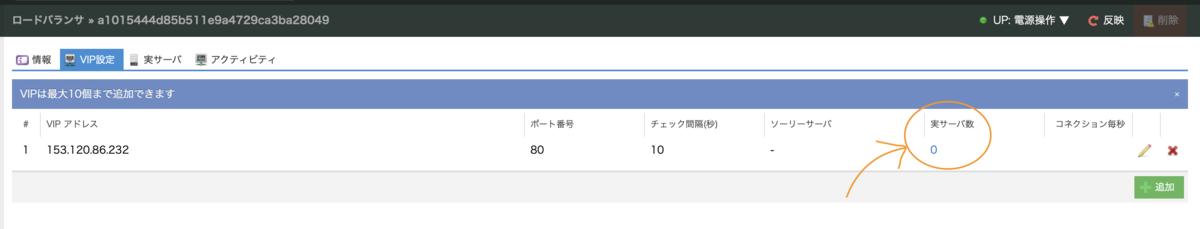 f:id:febc_yamamoto:20190603165314p:plain