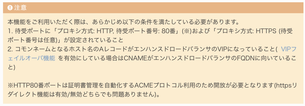 f:id:febc_yamamoto:20190625160913p:plain