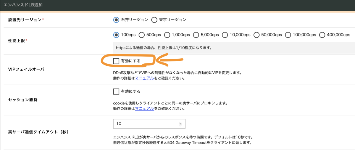 f:id:febc_yamamoto:20191218180325p:plain:w800