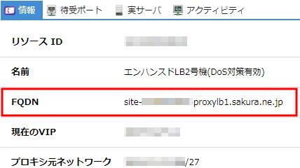 f:id:febc_yamamoto:20191218181219p:plain