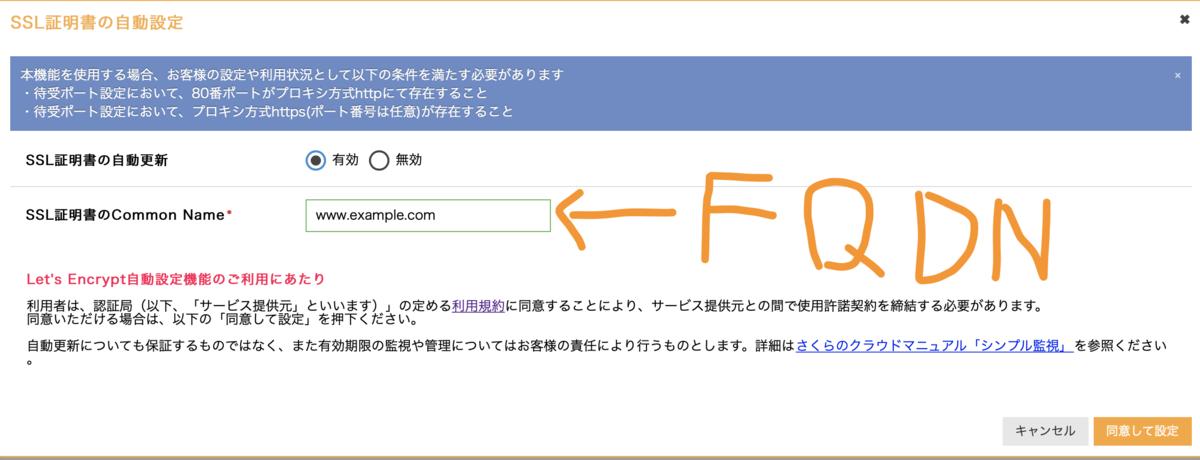 f:id:febc_yamamoto:20191218182754p:plain:w800