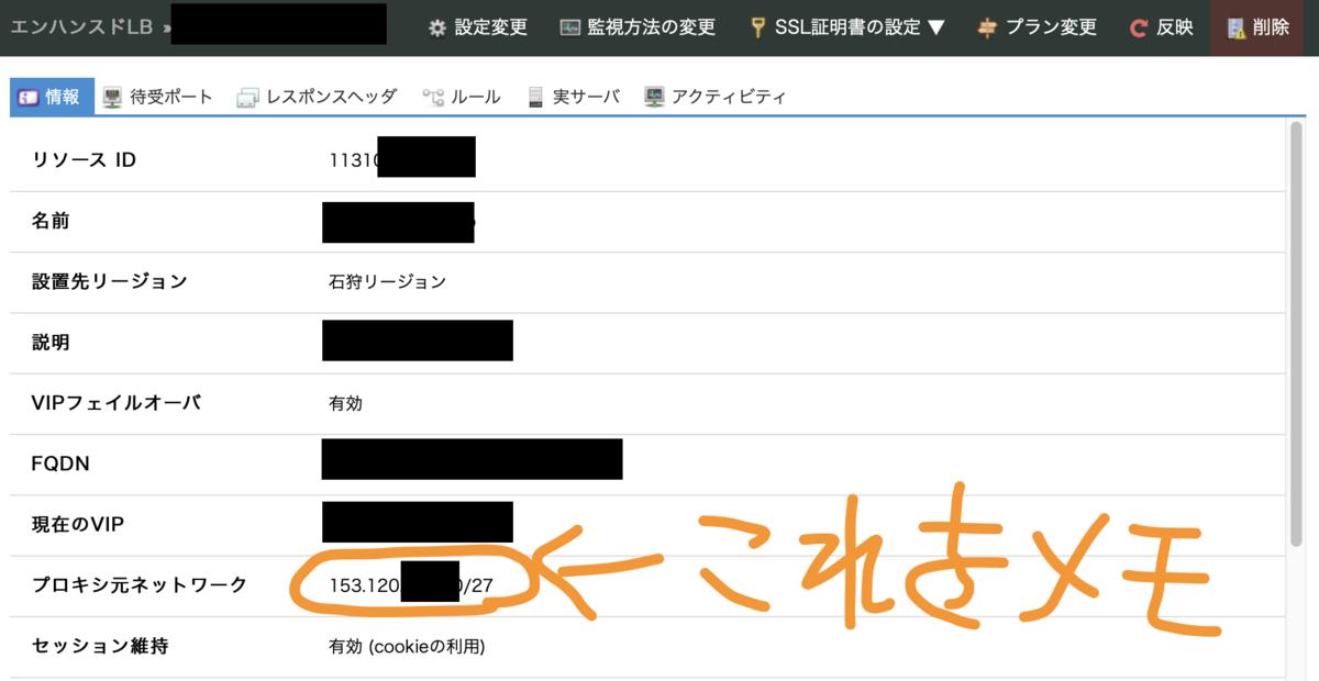 f:id:febc_yamamoto:20191218183630p:plain:w800