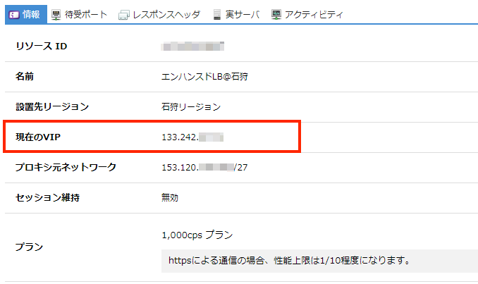 f:id:febc_yamamoto:20191218194905p:plain