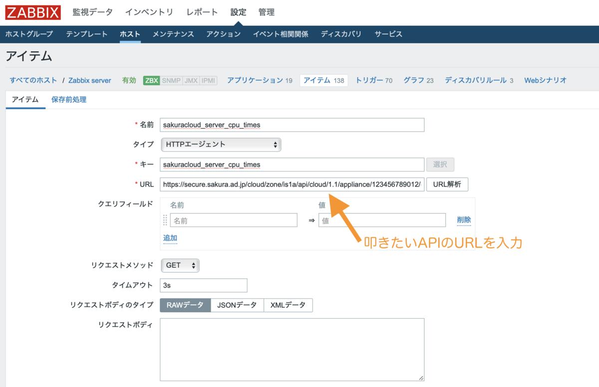 f:id:febc_yamamoto:20200123224743p:plain