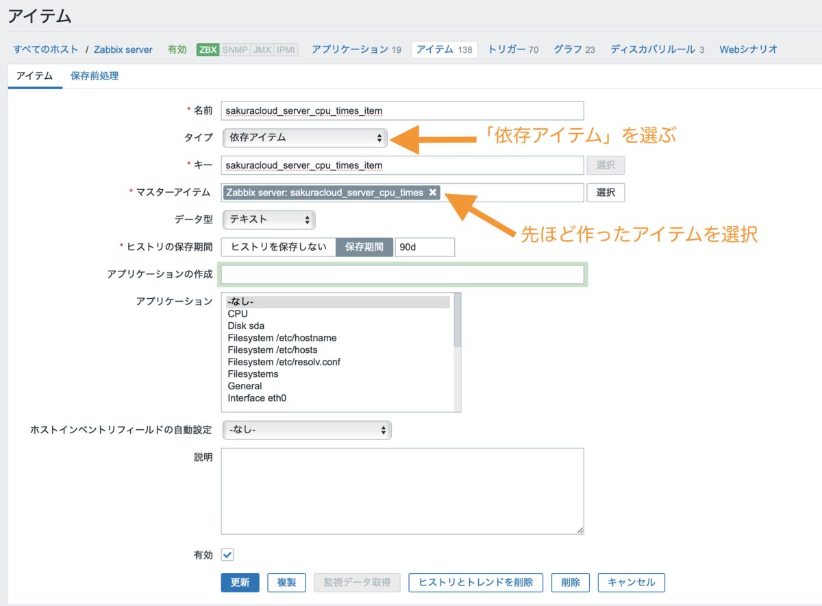 f:id:febc_yamamoto:20200123225035p:plain