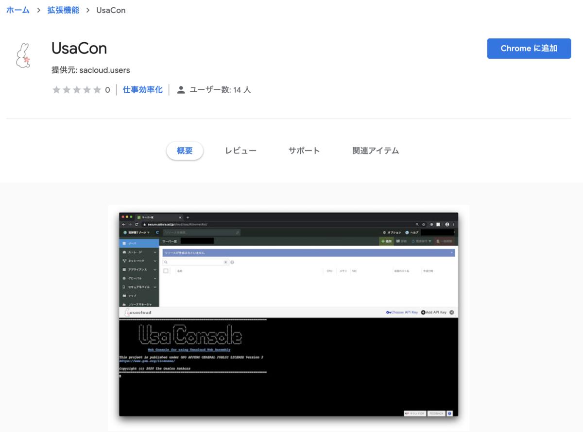 f:id:febc_yamamoto:20201222102242p:plain