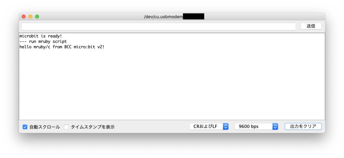 f:id:febc_yamamoto:20210220142008p:plain