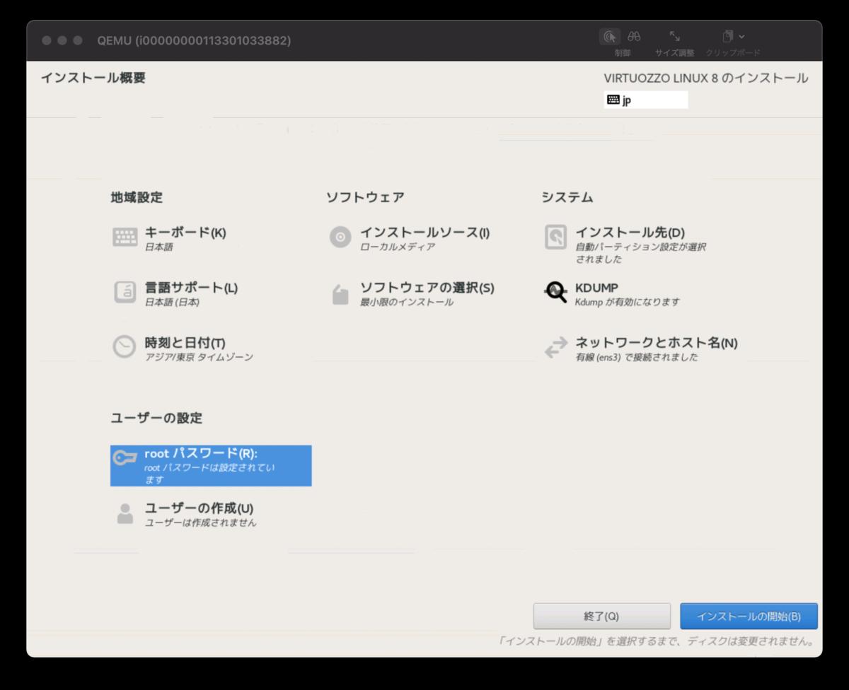 f:id:febc_yamamoto:20210601202430p:plain