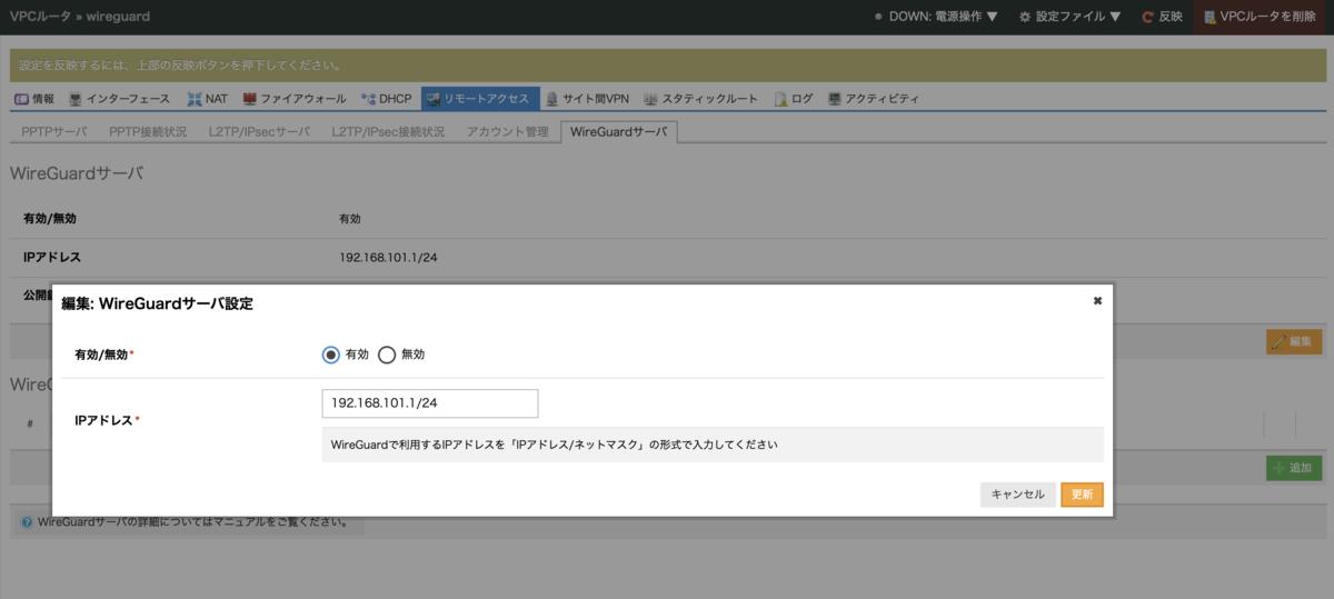f:id:febc_yamamoto:20210611110147p:plain
