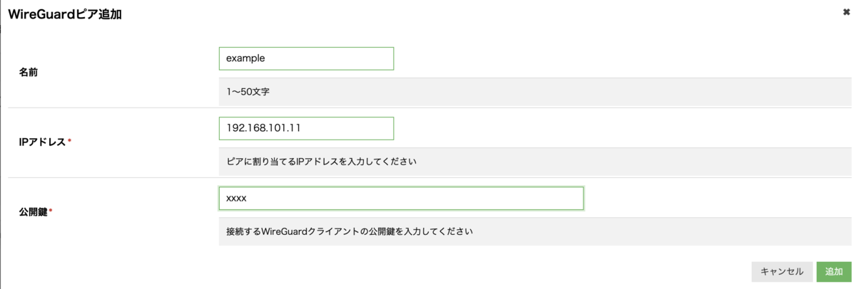 f:id:febc_yamamoto:20210611112151p:plain