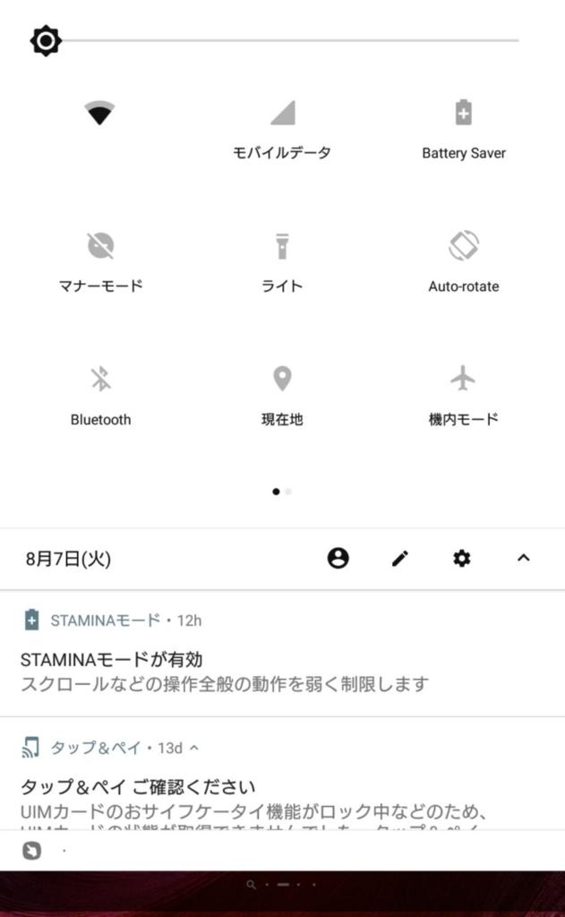 f:id:febri:20180807055519j:plain