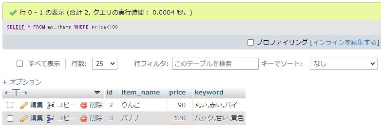 f:id:feci:20210610151240p:plain
