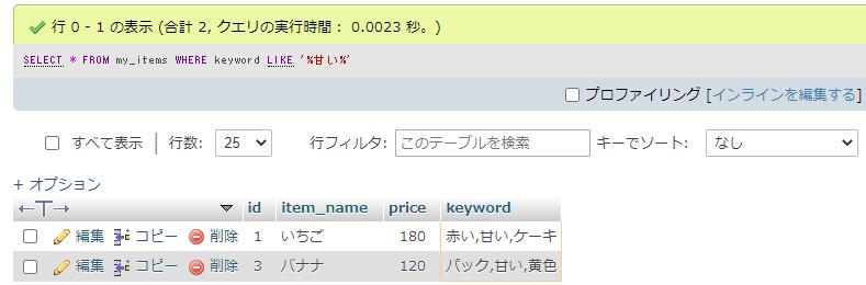 f:id:feci:20210610151912p:plain