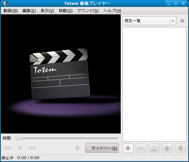 f:id:fedora9:20080628000925p:image