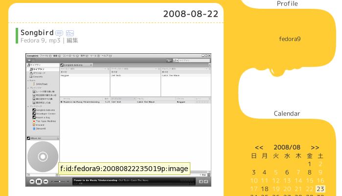 f:id:fedora9:20080823095349p:image