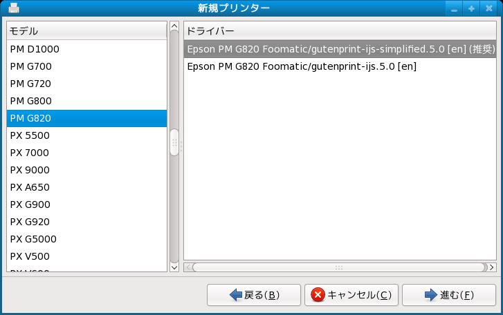 f:id:fedora9:20080830192149p:image