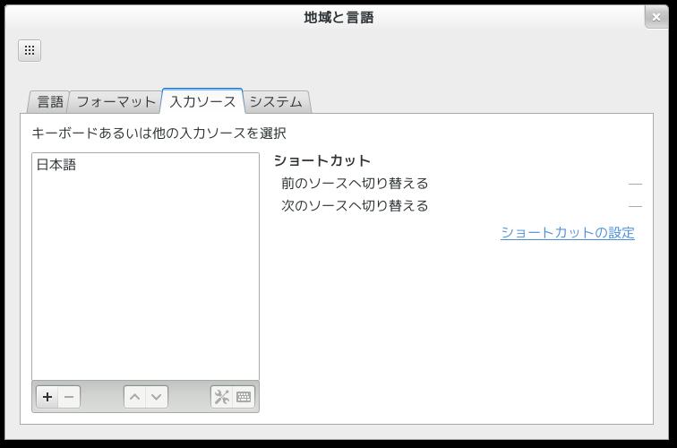 f:id:fedora9:20130126001737p:image:w360:left