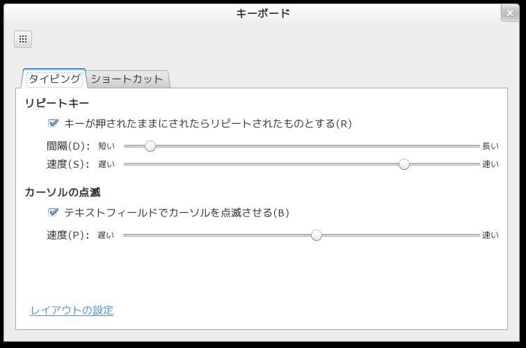 f:id:fedora9:20130126002210p:image:w360:left