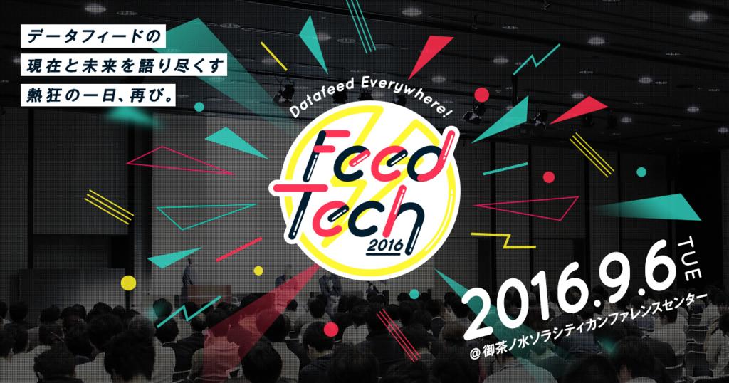FeedTech2016