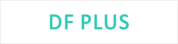 データフィード最適化サービス『DF PLUS』
