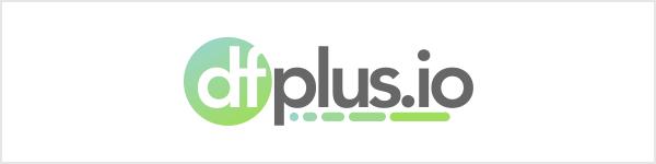セルフサーブ型 データフィード統合管理プラットフォーム『dfplus.io』