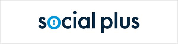 ソーシャルログイン機能を既存のWebサイトに手軽に導入!『ソーシャルPLUS』