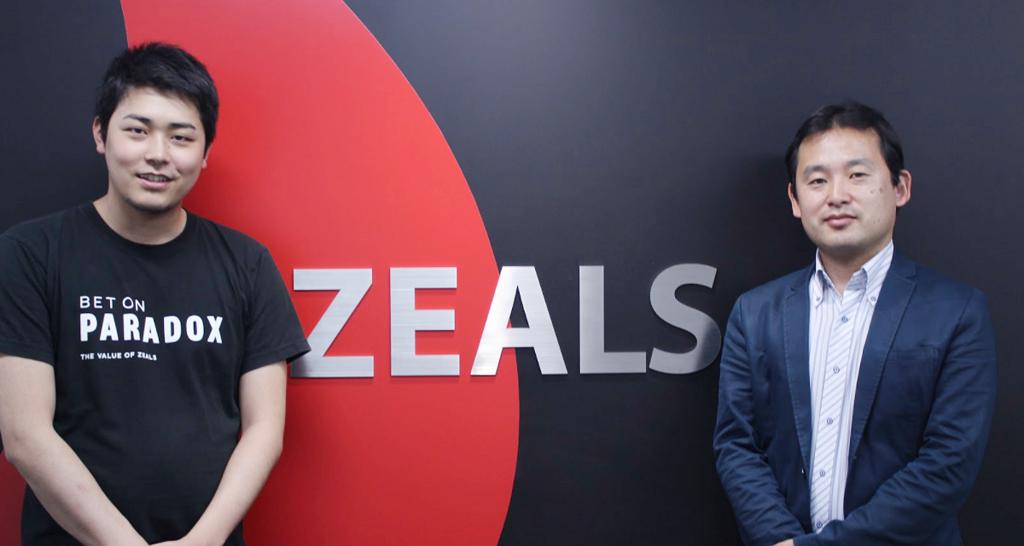【対談】株式会社フィードフォース×株式会社ZEALS