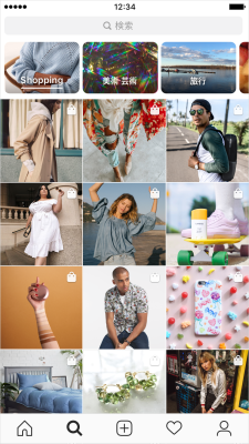 Instagram ショッピングチャンネル